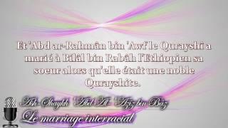 Le mariage interracial - Sheikh ibn Baz