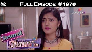 Sasural Simar Ka - 6th November 2017 - ससुराल सिमर का - Full Episode
