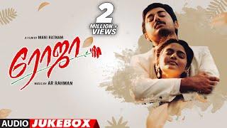 Tamil Old Hit Songs | Roja Movie Full Songs | Jukebox