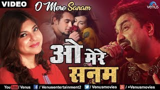 आे मेरे सनम | O Mere Sanam | Kumar Sanu & Alka Yagnik | Latest Bollywood Romantic Songs 2017
