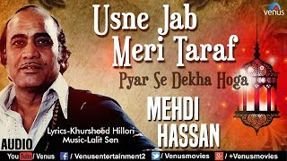 Mehdi Hassan - Usne Jab Meri Taraf | उसने जब मेरी तरफ | Best Romantic Ghazal/Song