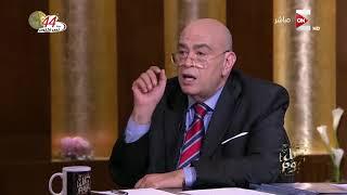 كل يوم - عماد الدين أديب: ماذا لو لم يرفع الدعم عن المحروقات والطاقة ؟