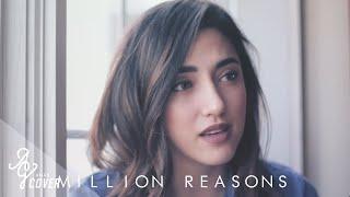 Million Reasons | Lady Gaga (Alex G Cover)