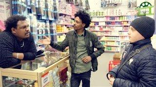 Eritrean New Drama 2017 Nabrana Part 8