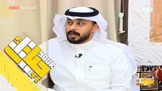 #حياتك56 | بروفايلك - بيان عاجل من إدارة القناة حول إعلان حالة وفاة والد المتسابق إبراهيم عواد