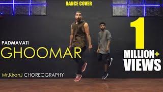 Ghoomar | Padmavati | Kiran J | DancePeople Studios