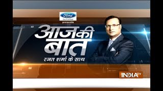 Aaj Ki Baat with Rajat Sharma   15th June, 2017 - India TV