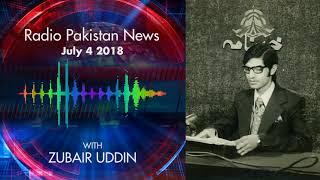 Radio Pakistan News July 4 2018