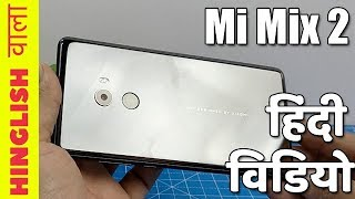 Hindi- Mi Mix 2 India Hands On, Features, Camera Test, Design By Hinglish Wala