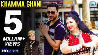 pc mobile Download Khamma Ghani - Kamal Choudhary,Master Nannu | FULL VIDEO | New Rajasthani Song 2018 | RDC Rajasthani