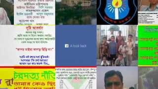 MY FACEBOOK VIDEO- BY: MD.ISMAIL HOSSAIN DINAR...