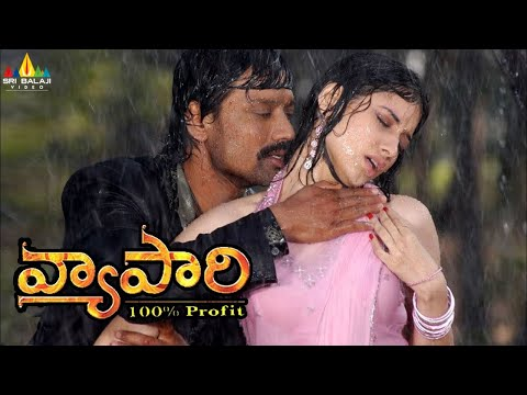 Xxx Mp4 Vyapari Telugu Full Movie S J Surya Tamannah Bhatia Sri Balaji Video 3gp Sex