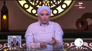 قلوب عامرة ـ من أفطر في رمضان لعذر وأطعم عن هذه الأيام هل عليه الصيام مرة أخرى؟