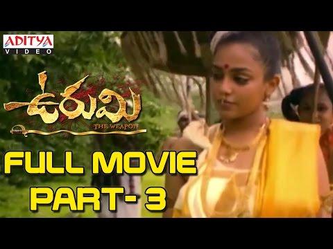 Xxx Mp4 Urumi Telugu Movie Part 3 15 Prithvi Raj Aarya Prabhu Deva Genelia Nithya Menon 3gp Sex