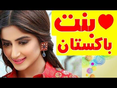 Xxx Mp4 قبل ان تذهب للزواج في باكستان اليك معلومات عن المرأة الباكستانية 3gp Sex