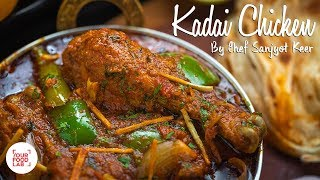 Kadai Chicken Recipe | Chef Sanjyot Keer  | Your Food Lab