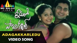 Premalo Pavani Kalyan Songs | Adagakkarledu Video Song | Arjan Bajwa, Ankitha | Sri Balaji Video