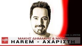 Harem (Axaristi) Makis Dimakis & Nigma