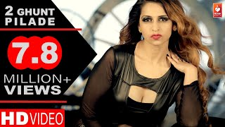 Do Ghunt Pilade (Daaru Anthem) | Raman Kapoor | Marshall Sehgal | Latest Party Songs 2017 | VOHM