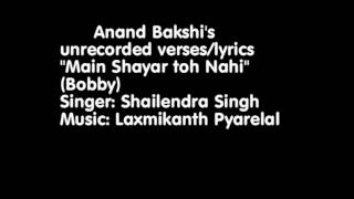 Bobby (1973) - Main Shayar Toh Nahi (unrecorded lyrics) Anand Bakshi