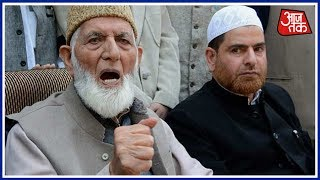 NIA Detains Syed Ali Shah Geelani's Son-In-Law In Terror Fund Probe :Khabare Superfast