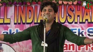 Imran Pratapgarhi, HUM MUSALMAN HAIN, Mushaira Media
