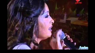 2-Latifa : Carthage 2007