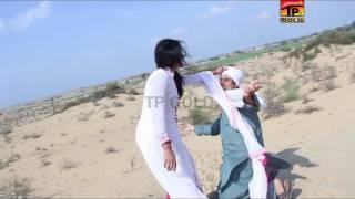Yaar Balochan Da - Mushtaq Ahmed Cheena
