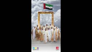 قصيدة حقيقة وطن - الشاعر علي الخوار - HD