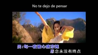 Jackie Chan Y Kim Hee Seon - Endless Love