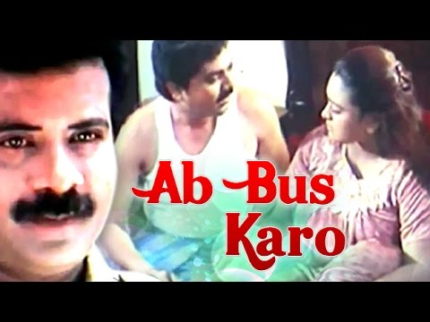 Xxx Mp4 Ab Bus Karo Shakeela Mariya Suma Hema Saraswathy Full Hindi Dubbed Movie Romantic Hub 3gp Sex