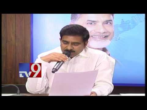 Nothing irregular in Chandrababu new home - Devineni Uma - TV9