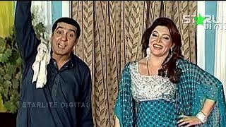 Silki Iftikhar Thakur and Zafri Khan New Pakistani Stage Drama Full Comedy Funny Play