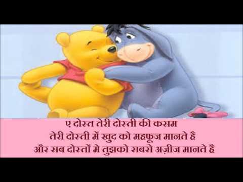 Happy Friendship day 2016-  greetings, Hindi SMS, Shayari, wishes, text message,  Whatsapp Video 17