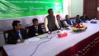 Inaugural Progran Learning & Earning Development(Kanaksar Union,Louhajong,Munshiganj District)