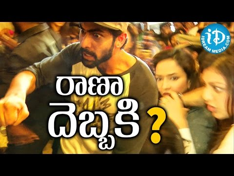 Kajal Agarwal, Rana And Manchu Lakshmi Got Mobbed and Harassed By Fans | Telugu