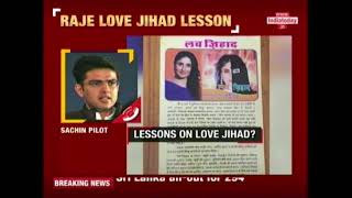 Anti-Islam Pamphlets At Jaipur Spiritual Fair