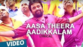 Balle Vellaiya Thevaa | Aasa Theera Aadikkalam Song with Lyrics | M.Sasikumar, Tanya | Darbuka Siva