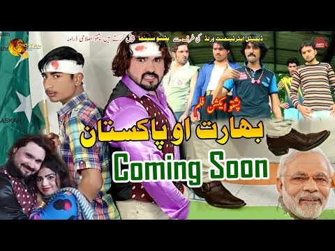Xxx Mp4 Pashto New HD Film 2019 Bharat Ao Pakistan Trailer Full HD Video 3gp Sex