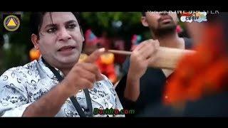 Mosharraf Karim New Funny Clips