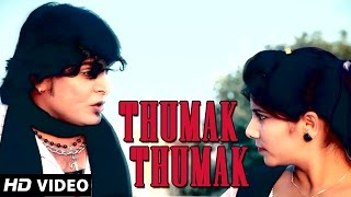 Masoom Sharma Song - Thumak Thumak - Haryanvi Song 2018 - Latest Haryanvi Songs 2018