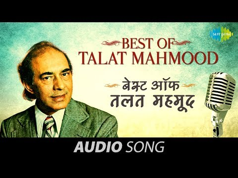 Xxx Mp4 Best Of Talat Mahmood Best Old Songs Popular Bollywood Songs 3gp Sex