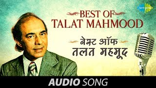 Best of Talat Mahmood | Best Old Songs | Popular Bollywood Songs