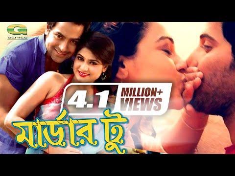 Murder 2 | Full Movie | Shahriar | Bindia | Amit Hasan