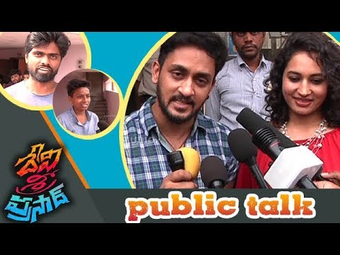 Xxx Mp4 Devi Sri Prasad Movie Public Responce Public Talk Manoj Nandam Pooja Studio One 3gp Sex