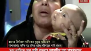 র্যাবের ভুয়া জঙ্গী নাটক ফাঁস ~ জাহিদ এফ সরদার সাদী