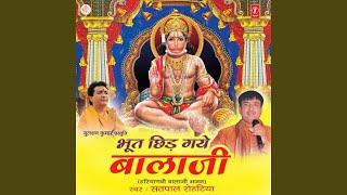 Aaye Jab Bhairav Ka Diya Bhog
