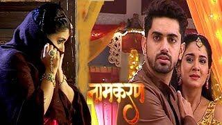 Naamkaran - 26th September 2017 | Latest Twist | Star Plus Naamkaran Serial News