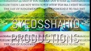 IF YOU HARM NON MUSLIMS #HADITH #PROPHET #MOHAMMEDﷺ