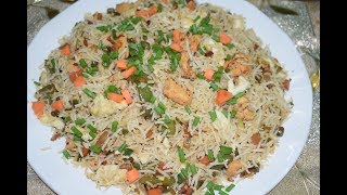 Chicken Fried Rice |  Restaurant Style | Chinese Recipe